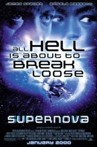 supernova_ver1