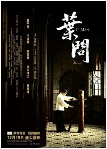 Ip-Man-Poster
