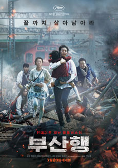 Train To Busan Movie 2016 Poster
