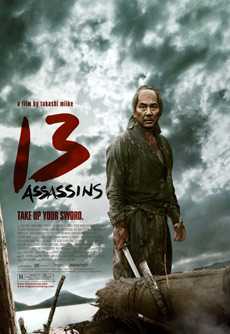13 Assassins Movie 2010 Poster