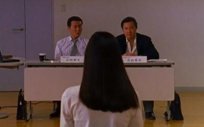 Audition 1999 Movie Ryo Ishibashi as Shigeharu Aoyama looking at Eihi Shiina as Asami Yamazaki during the fake audition